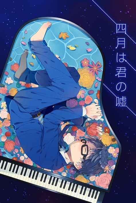 Shigatsu Wa Kimi No Uso Your Lie In April Episode 9 Shigatsu Wa Kimi No Uso Your Lie In April Kousei Your