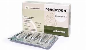 Мазь лечение папилломы