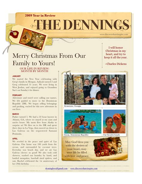 holiday newsletter discover the journey inspire change living and learning