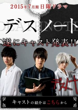watch death note 2015 subbed chia anime