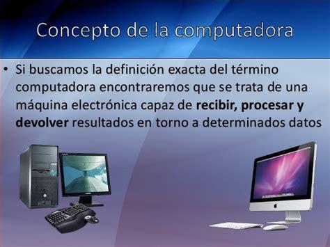 Concepto De La Computadora