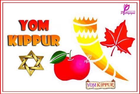 Yom Kippur Images and Quotes