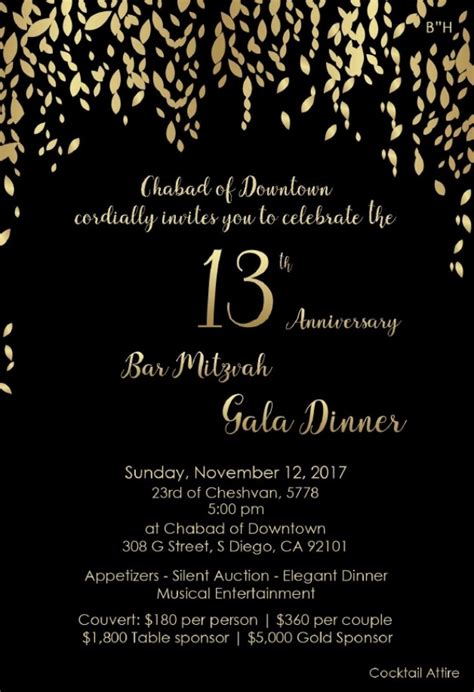 anniversary gala dinner chabad  downtown