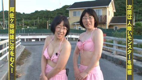 阿佐ヶ谷 姉妹 水着