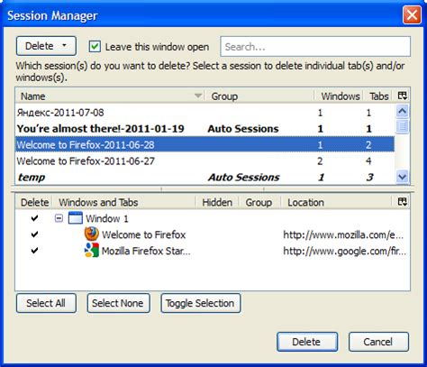 session manager add ons for firefox