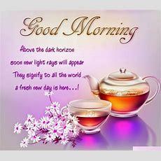 Latest Good Morning Urdu Sms Fun4photo  Fun 4 Photo