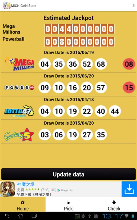 lottery post for android new york lottery results for android newyorklotto photo