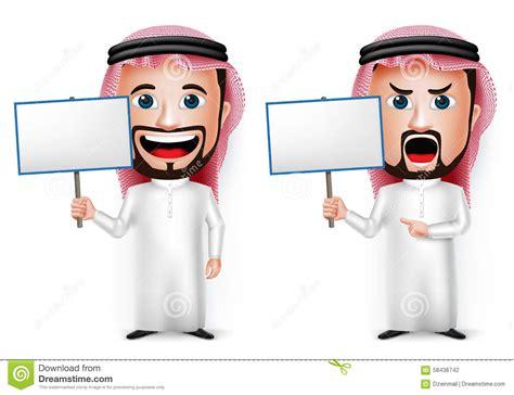 3d Realistic Saudi Arab Man Cartoon Character Holding