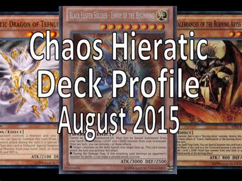 Aster Deck Profile by Character Duels 2 Yugi Vs Joey Vs Pendulum