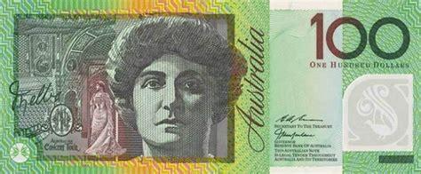 australia tambien quiere eliminar su billete de mayor