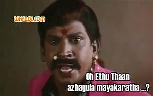 Vadivelu funny photo comments   Tamil Picture comments