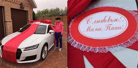 Кущевский убийца Цеповяз прислал из тюрьмы Audi Tt на день