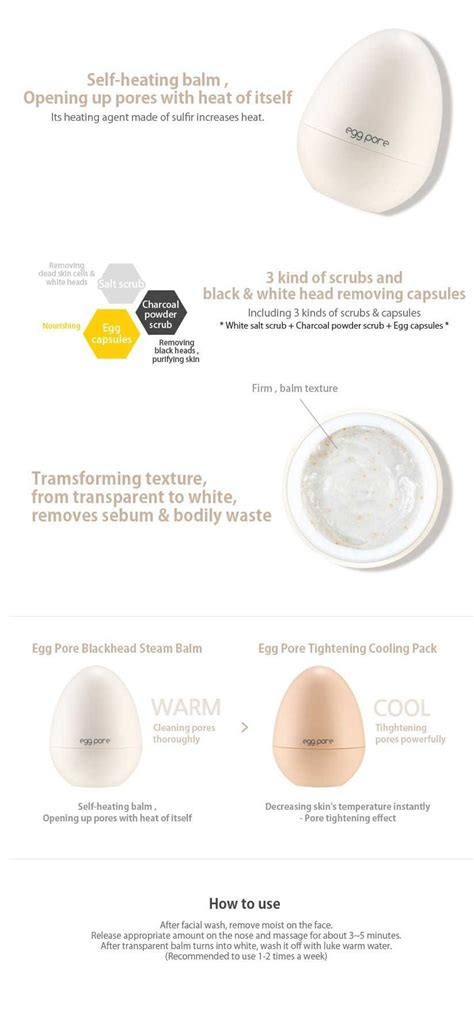 Harga Tony Moly Egg Pore Series tony moly egg pore blackhead steam balm best korean