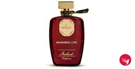 safran si鑒e social mukhmal lite suhad perfumes parfum un parfum pour homme et femme 2014