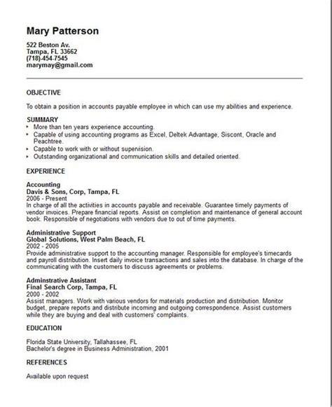 7 best resume computer skills images on pinterest sle