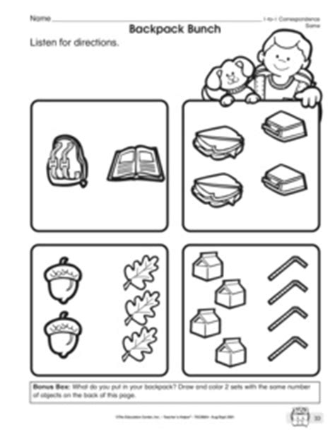 results for kindergarten math worksheets more and less 261 | 99021 0 MD