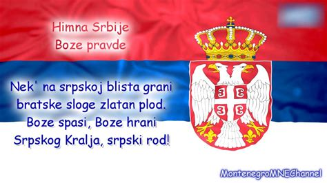 Himna Srbije - Bože pravde - YouTube