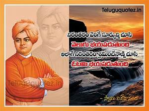 Teluguquotez.in... Telugu Business Quotes