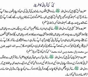 Essays On Capital Punishment Ramadan Essay In Hindi Problem Of Evil Essay also Essay For Nursing School Application Ramadan Essay Cheap Content Ghostwriter Site United Kingdom Ramadan  Examples Of Process Analysis Essays