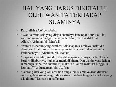 hukum istri pergi meninggalkan rumah dan melawan suami dalam islam rubik citizen journalist