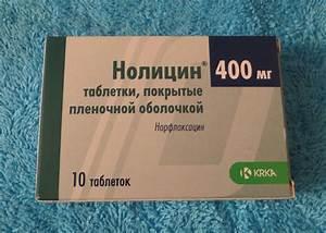 Продукты для восстановления печени при циррозе