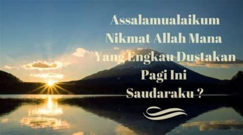 kata mutiara ucapan selamat pagi islami terbaru simakterus