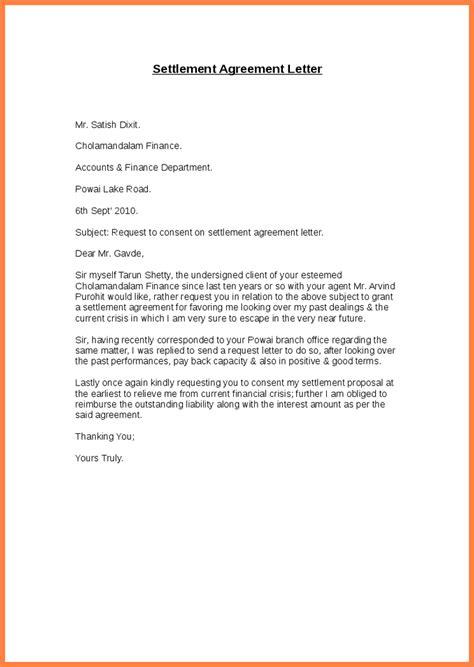 financial settlement agreement template purchase