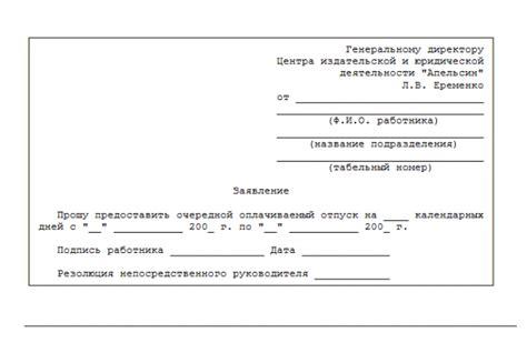 документы по уходу за пенсионером старше 80 лет