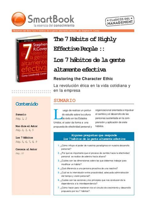 Resume 7 Habits by Los 7 Habitos De Las Personas Altamente Efectivas
