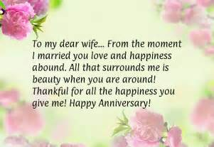 wedding anniversary message to husband thankful for my quotes quotesgram