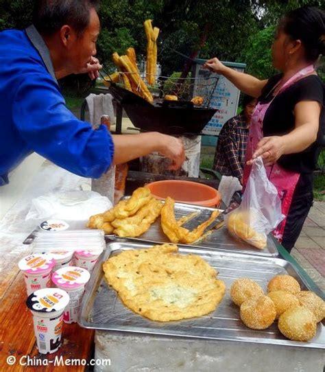 china local food market  street market