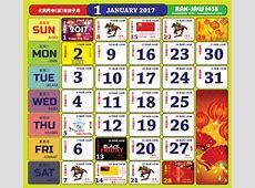 Kalendar kuda malaysia 2017