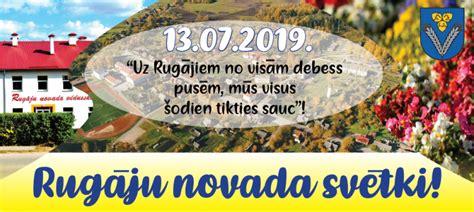 Rugāju novada svētki 2019 | Latgales plānošanas reģions