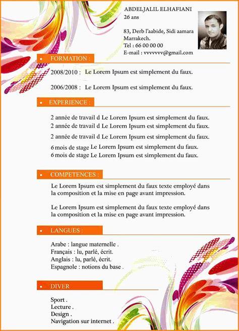 commis de cuisine suisse 7 exemple cv cuisinier modele lettre