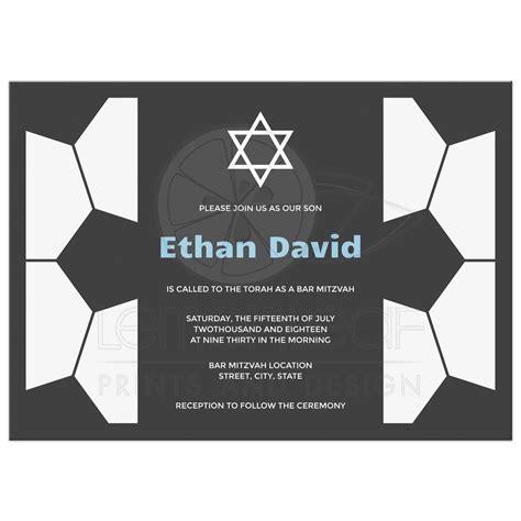 modern bar mitzvah invitations modern bar mitzvah invitations custom invitations