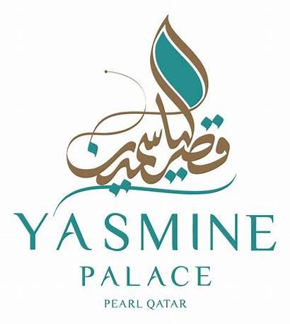 Yasmine Palace Restaurant Discount الياسمين مطعم قصر