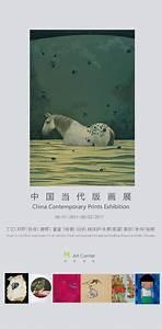 China Contemporary Prints Exhibition | M Art Center