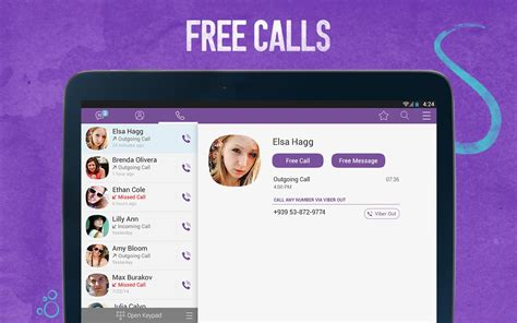 new version of viber launched with exciting new features neurogadget