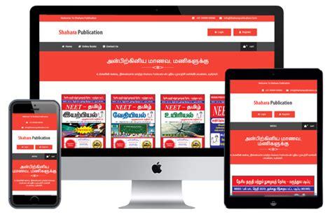 Ecommerce Web Design Company In Coimbatore