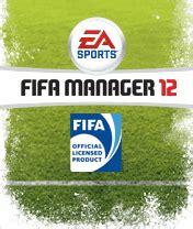 fifa manager 2012 nokia java dedomil net