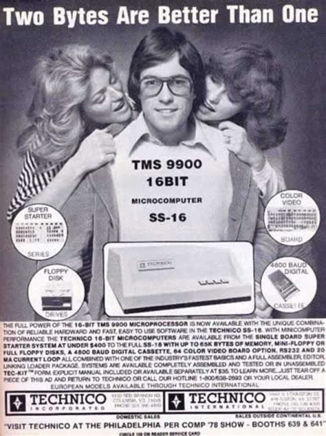 When Computers Were Sexy Hilarious Vintage Ads From The