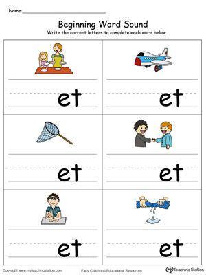 early childhood writing worksheets kindergarten