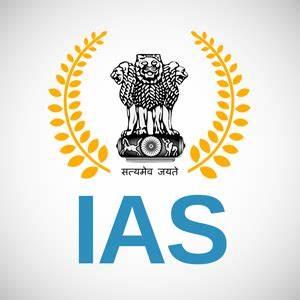 MEGHA BHARDWAJ IAS UPSC 2015 – 2016, 32th Rank Interview