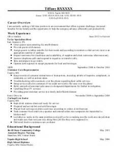 food customer service resume restaurant and food service resume exles customer service resumes livecareer