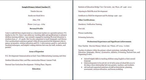 education cv format format  education cv sample cv