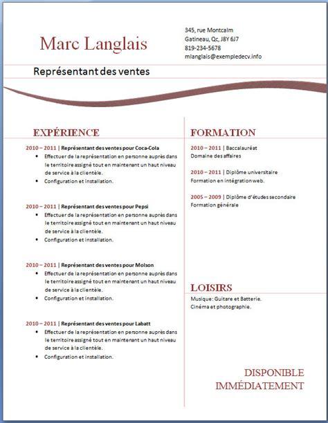 Comment Preparer Un Cv En Francais by Modele Nouveau Cv Comment Preparer Un Cv En Francais