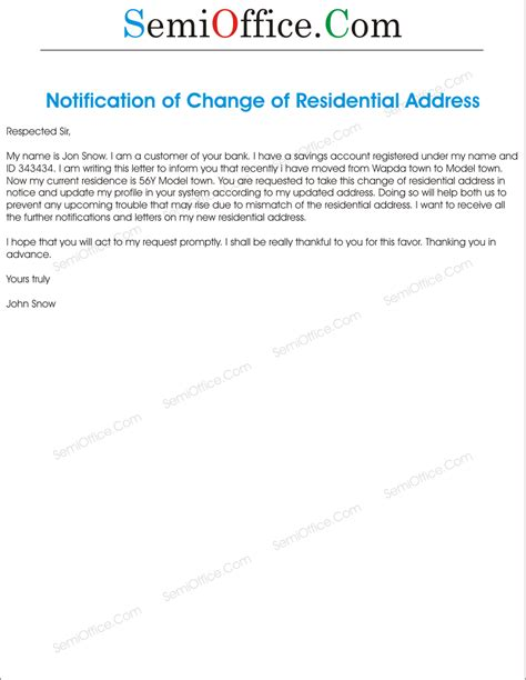 change  residential address letter semiofficecom