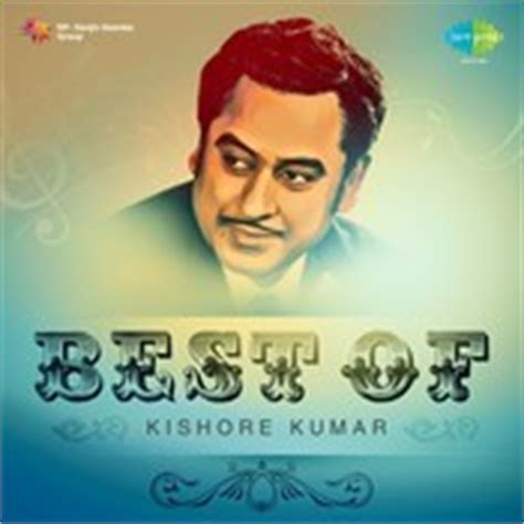 Best Of Kishore Kumar Songs Download: Best Of Kishore ...