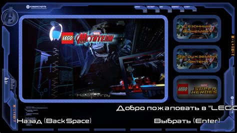 Download Game Lego Marvel Superheroes Ds Rom Coolrom Games