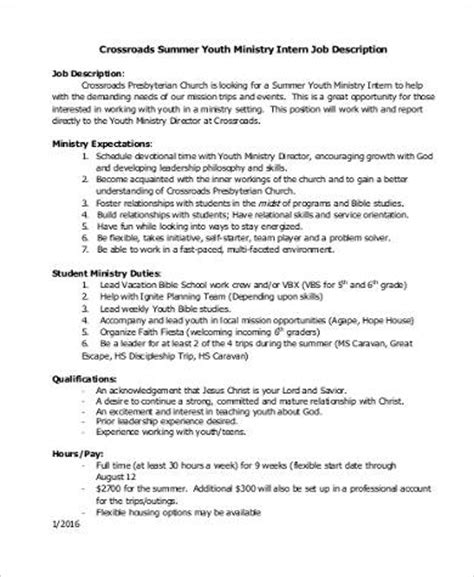 summer intern description sle 9 exles in word